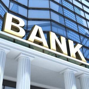 Банки Армавира