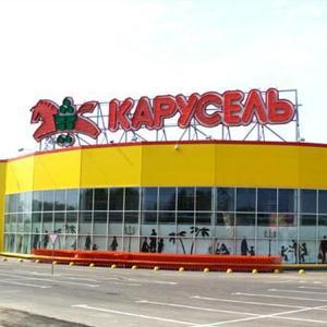 Гипермаркеты Армавира