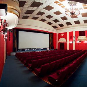 Кинотеатры Армавира