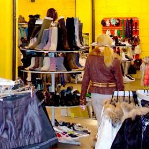 Магазины одежды и обуви Армавира