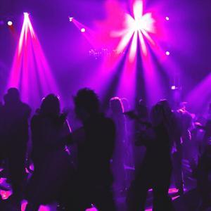 Ночные клубы Армавира