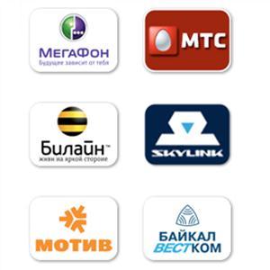 Операторы сотовой связи Армавира