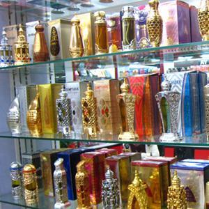 Парфюмерные магазины Армавира
