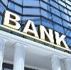 Банки в Армавире
