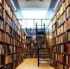Библиотеки в Армавире