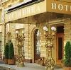 Гостиницы в Армавире