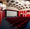 Кинотеатры в Армавире