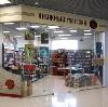 Книжные магазины в Армавире