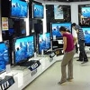 Магазины электроники в Армавире