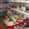 Магазины хозтоваров в Армавире