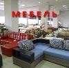 Магазины мебели в Армавире