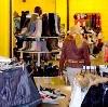 Магазины одежды и обуви в Армавире