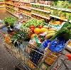 Магазины продуктов в Армавире