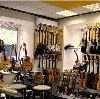 Музыкальные магазины в Армавире