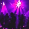 Ночные клубы в Армавире
