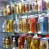Парфюмерные магазины в Армавире