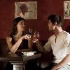 Рестораны, кафе, бары в Армавире