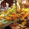 Рынки в Армавире
