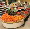 Супермаркеты в Армавире