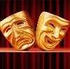 Театры в Армавире