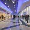 Торговые центры в Армавире