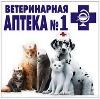 Ветеринарные аптеки в Армавире