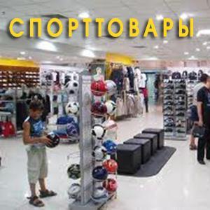 Спортивные магазины Армавира