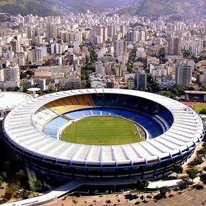 Стадионы Армавира