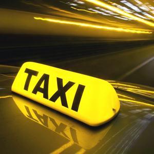 Такси Армавира