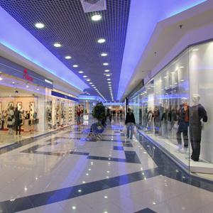 Торговые центры Армавира