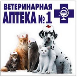 Ветеринарные аптеки Армавира